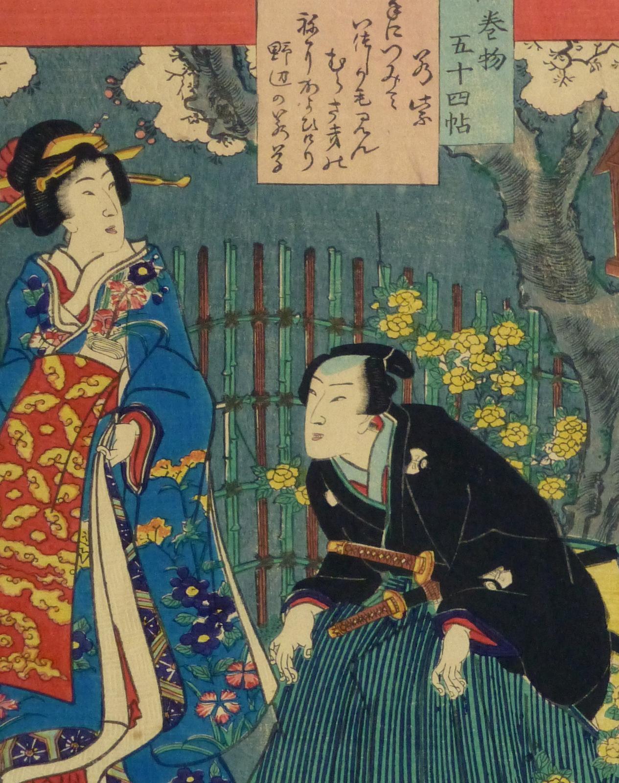 Japanese Lady & Warrior Woodblock-detail-8254K