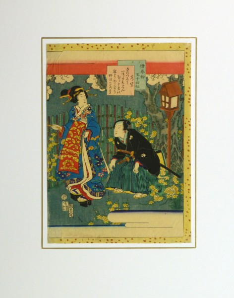Japanese Lady & Warrior Woodblock-matted-8254K