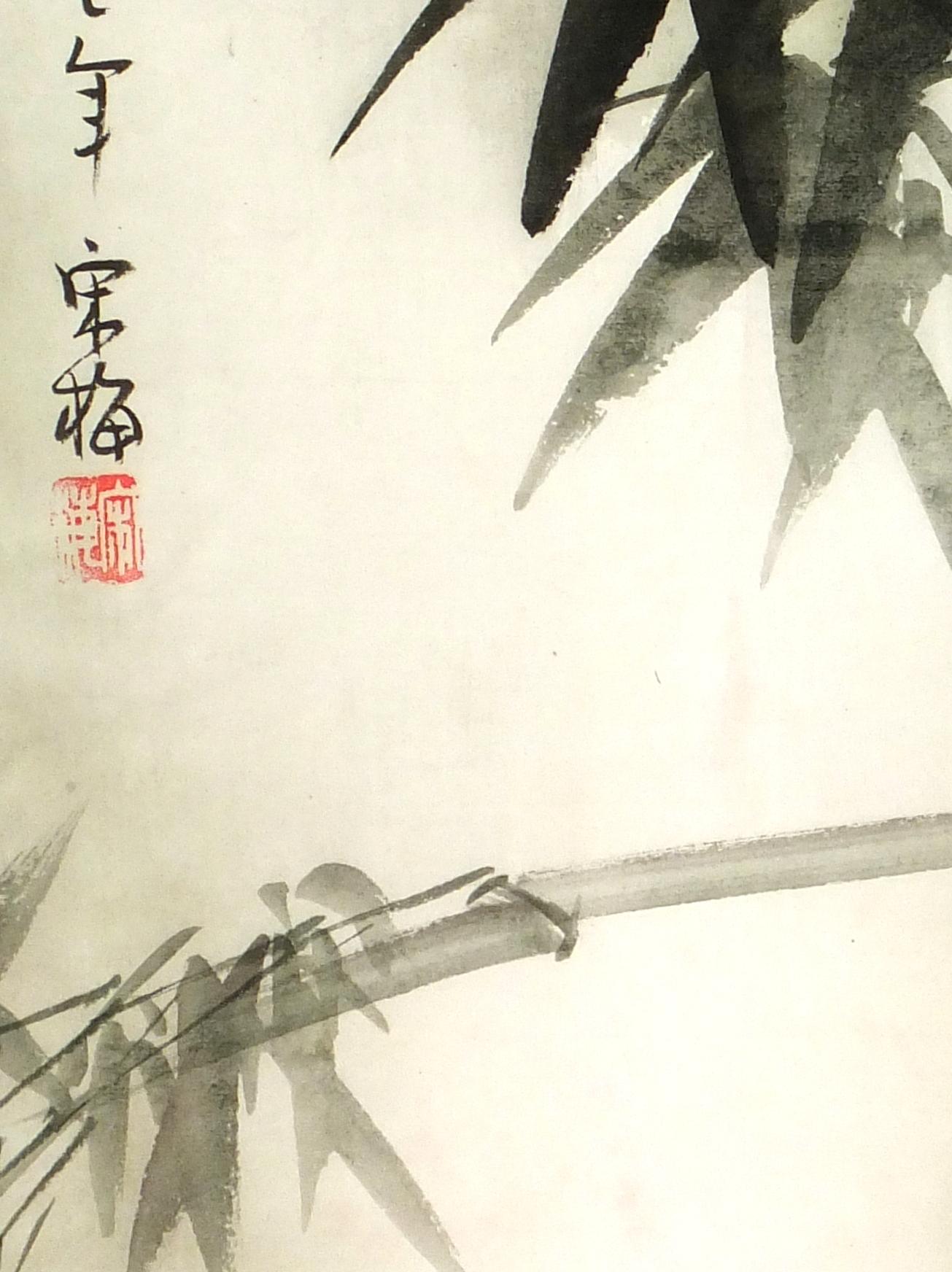 Chinese Serigraph - Bamboo Stalks-detail 2-6619K