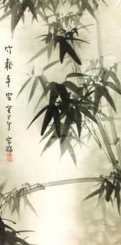 Chinese Serigraph - Bamboo Stalks-main-6619K