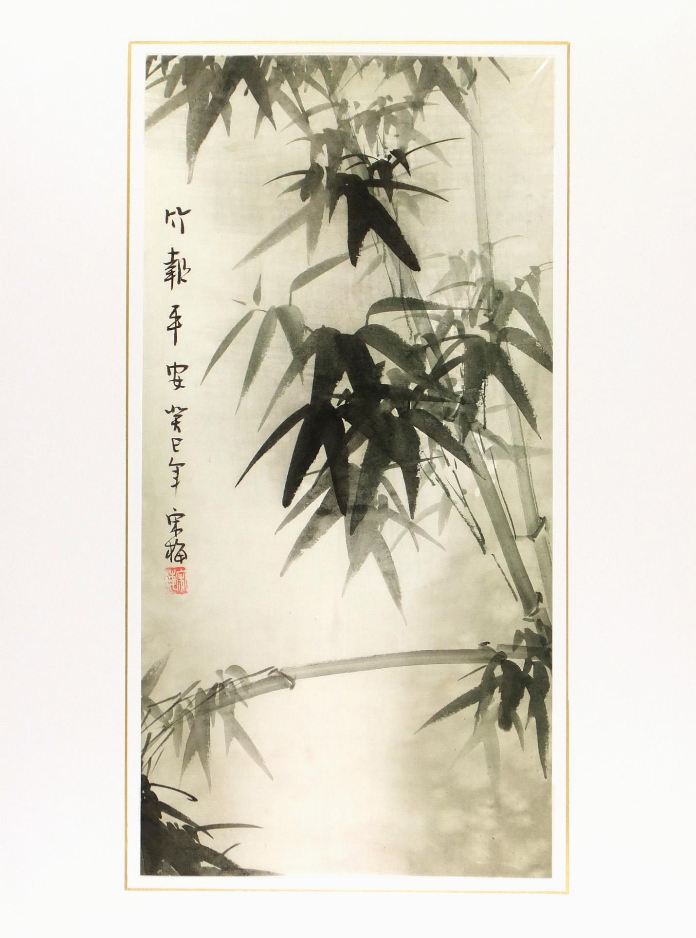 Chinese Serigraph - Bamboo Stalks-matted-6619K
