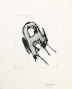 Modern Abstract Engraving-main-8745K