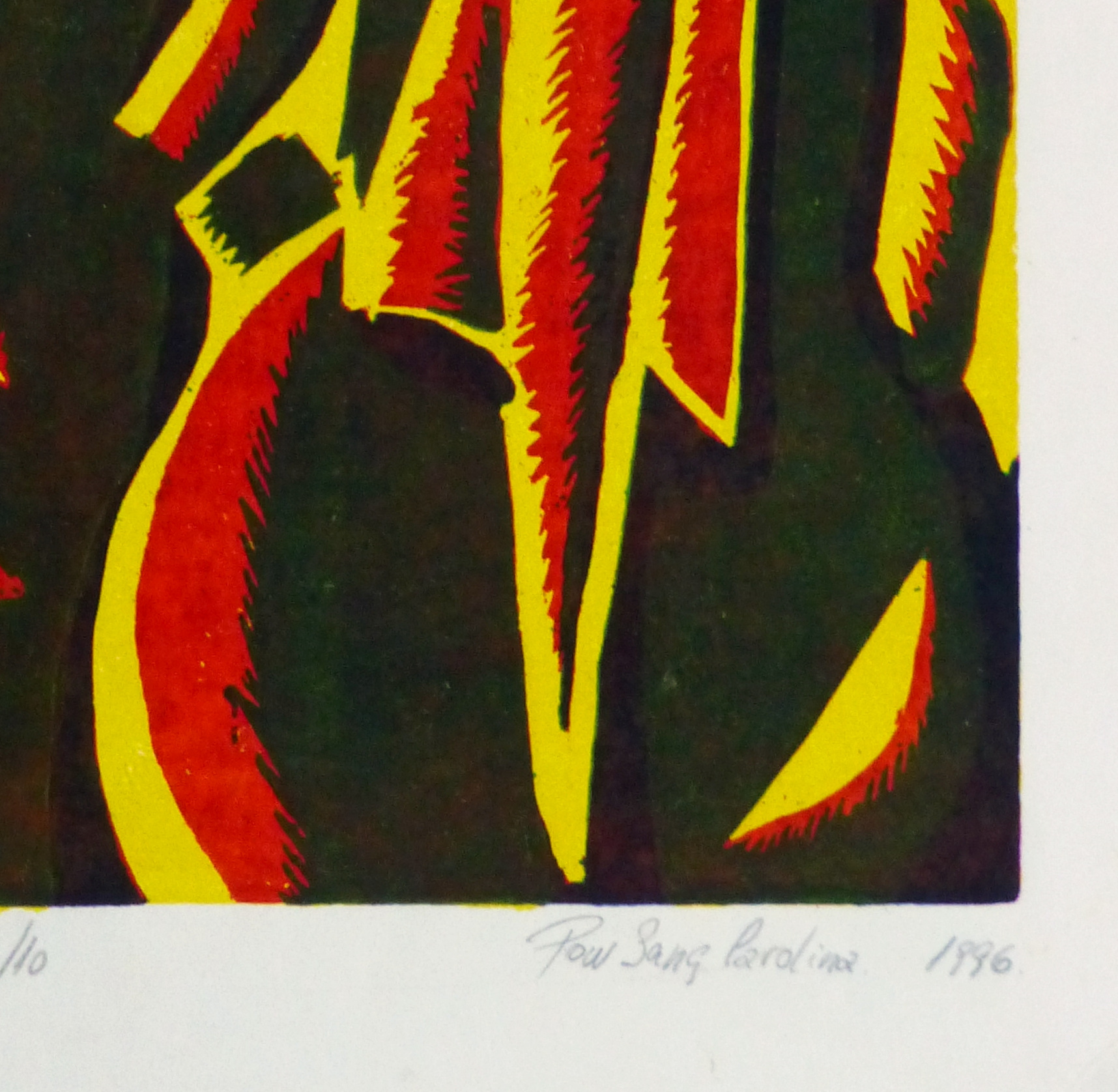 Abstract Woodcut - This Place, 1996-detail-10462M
