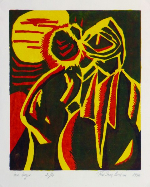 Abstract Woodcut - This Place, 1996